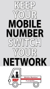 How to switch mobile number network operator